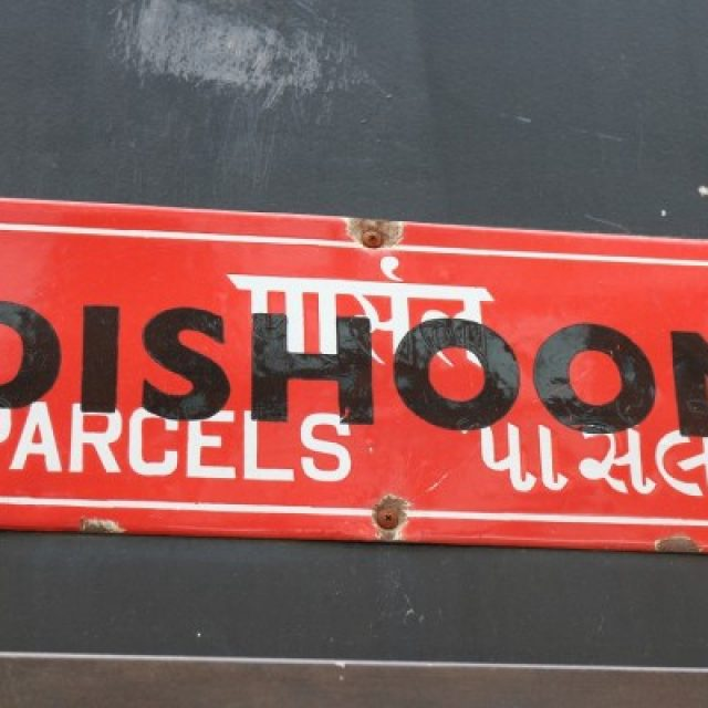 Dishoom, Shoreditch, London